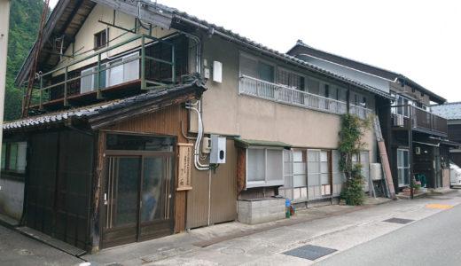 白峰の空き家を利用して「東京大学地域未来社会連携機構 北陸サテライト ライン館」が開設