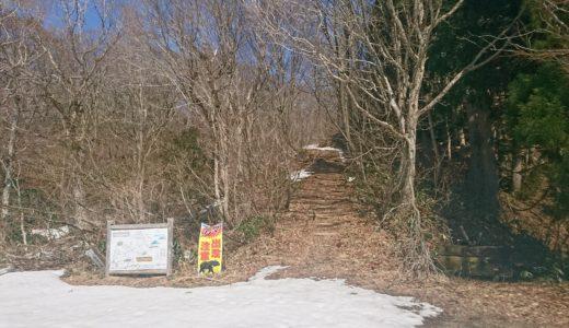 大嵐山水芭蕉園の近況‥‥駐車場はもう少しで雪解け